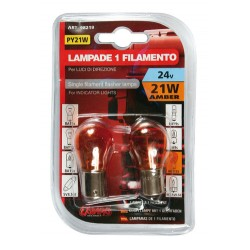 AMPOULE A 1 FILAMENT PY21W - ORANGE